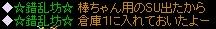 present001.jpg