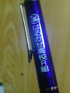 R組ボールペン