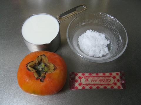 柿プリン1