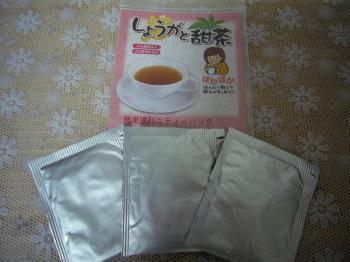 しょうがと甜茶1