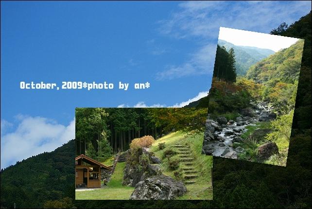 20091017_3914.jpg