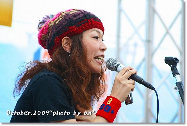20091025_1160.jpg