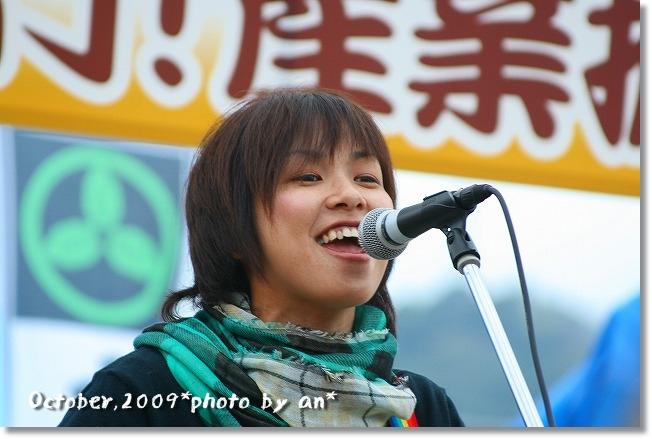 20091025_1172.jpg