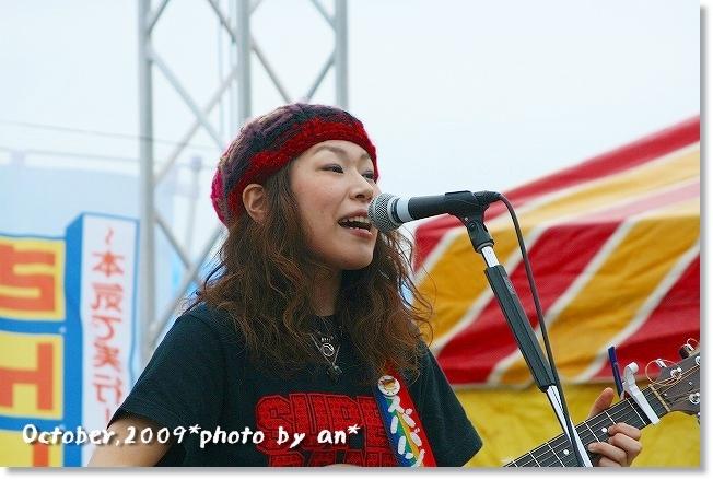 20091025_1197.jpg