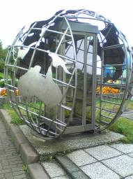 地球岬公衆電話