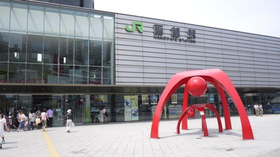 函館駅 外