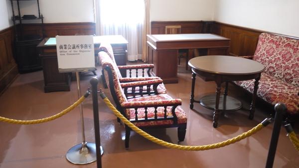 公会堂 執務室。