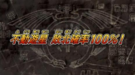 遊戯王8200