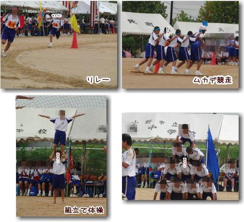 09-09 実家 3