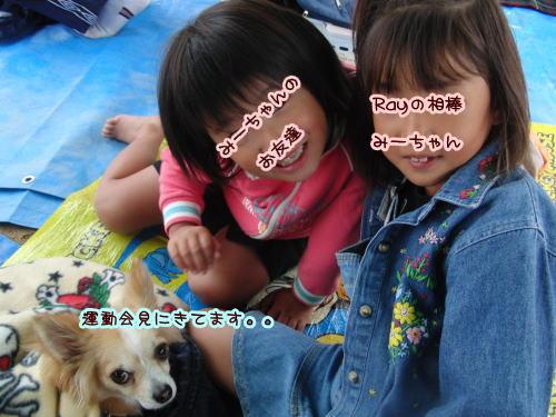 09-09 実家 2