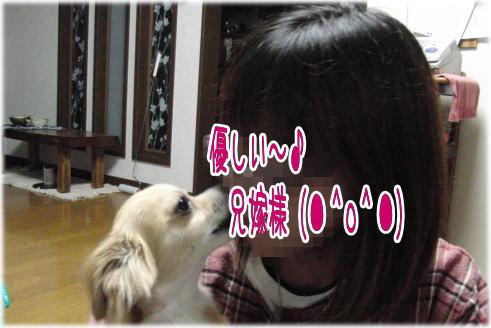 09-09 実家 4