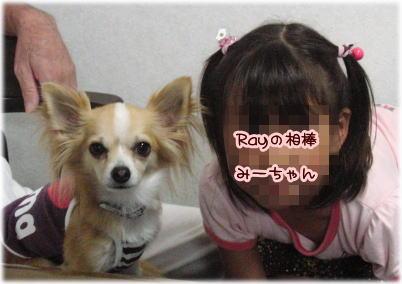 09-09 実家 6