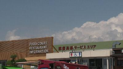 夏の那須高原サービスエリア