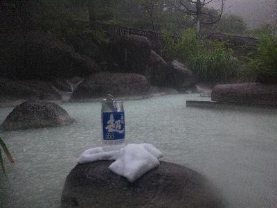 豪雨になったきた露天風呂