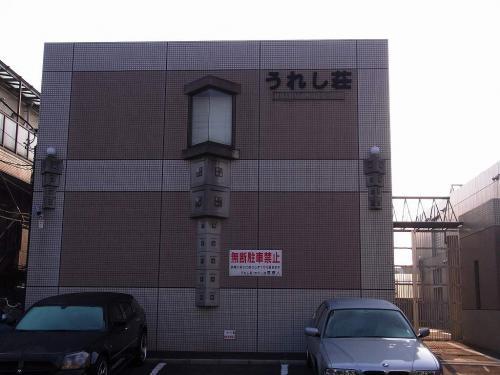 R0011159うれし荘