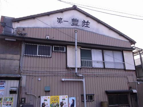 R0011160豊荘