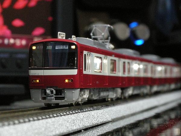 京急600形607F