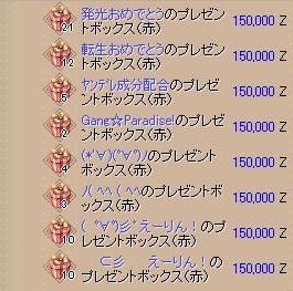 20091010_05