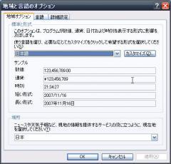 WS000000_20071116213838.jpg