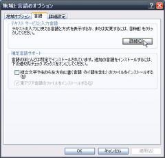 WS000001_20071116213848.jpg
