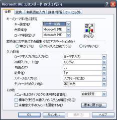 WS000003_20071116213907.jpg