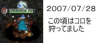 syoki_nekuro.jpg