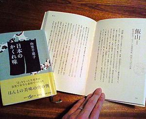 110112book