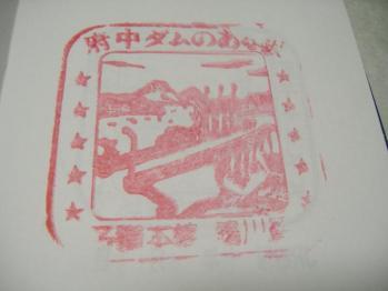 20111215ekisutakamogawa.jpg