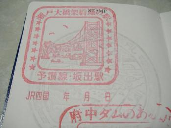 20111215ekisutasakaide.jpg