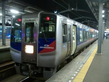 20111215uzusio1.jpg