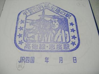 20111216ekisutasido.jpg
