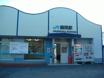 20111216hasiokaeki.jpg