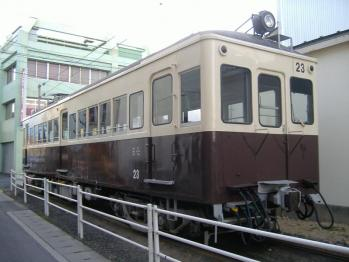 20111216kotodenbussyouzan23kei.jpg