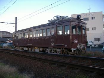 20111216kotodenbussyouzan300kei1.jpg