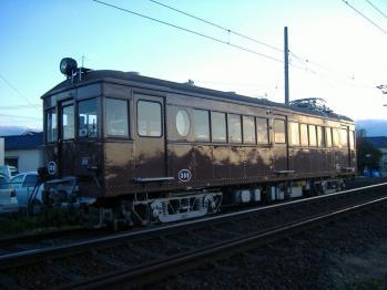 20111216kotodenbussyouzan300kei2.jpg