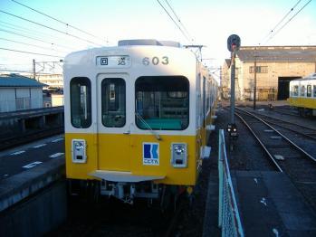 20111216kotodenbussyouzannekiryuuti600kei.jpg