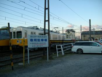 20111216kotodenbussyouzansagyousya1.jpg
