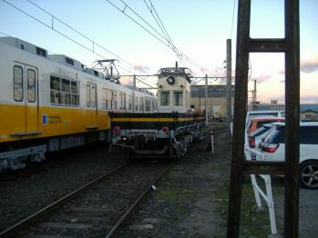 20111216kotodenbussyouzansagyousya2.jpg