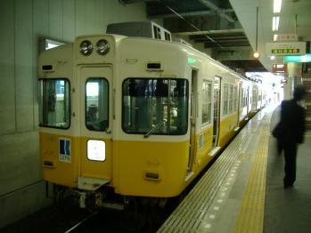 20111216kotodenkawamati1.jpg