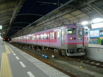 20111216takamatueki113keimurasaki.jpg