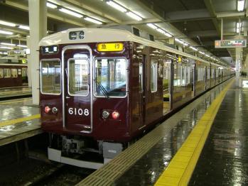 20111217hankyu6000kei.jpg