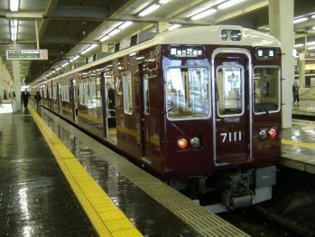20111217hankyu7000kei.jpg