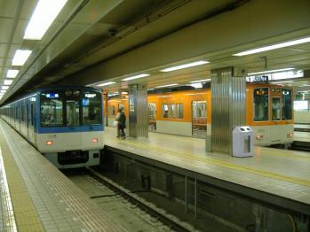 20111217hansin1.jpg