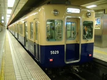 20111217hansin2.jpg