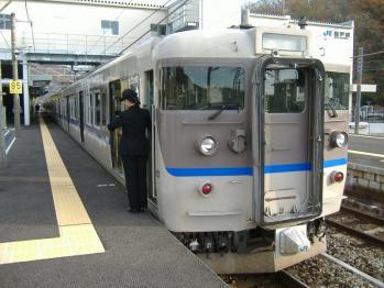 20111217seto115kei2.jpg