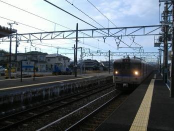 20111217seto115kei.jpg