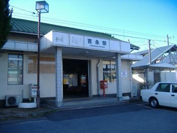 20111217yosinagaekisya.jpg