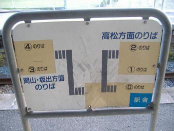 20111216hasioka ho-muwakare