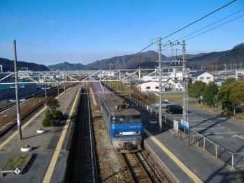 20111217yosinaga kamotufukan