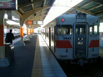 20111217himeji sanyoudentetu2